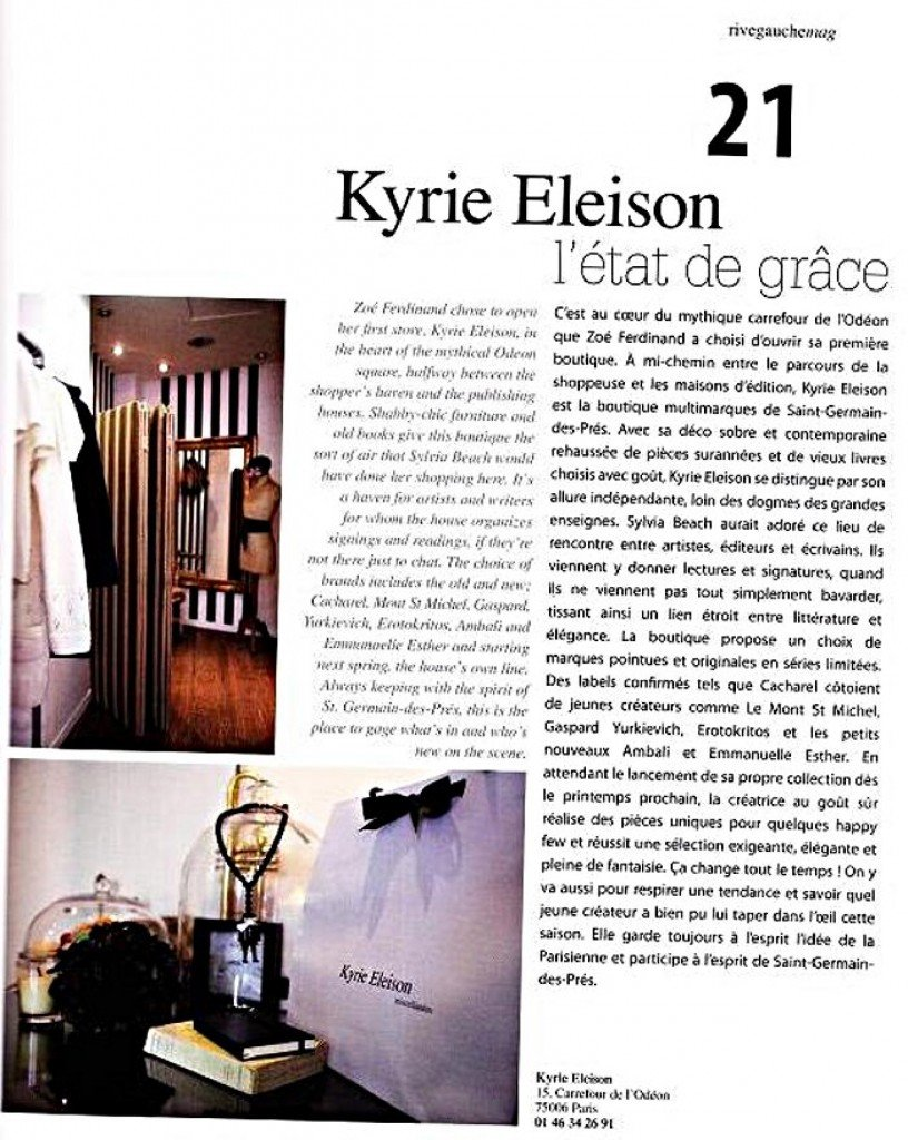 Kyrie Eleison, l'état de grâce dans Publi-reportage kyrie